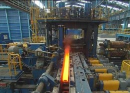 What is the difference between mini mill, EAF and integrated steel mill?