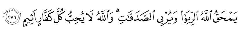 Surah al-Baqarah, verses 276_Prohibition of Riba in the Quran
